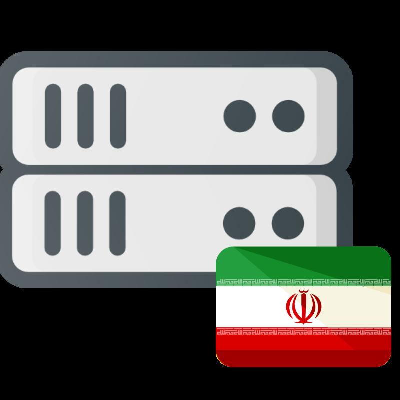 iran host